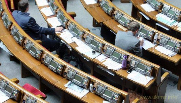 ТОП-10 депутатов-прогульщиков и не зарегистрировавших ни одного законопроекта