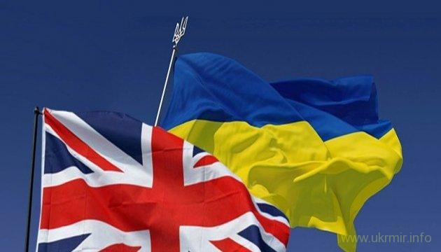 Британия отметила успехи Украины в мировых рейтингах открытости