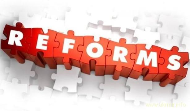 Про реформи та здоровий глузд