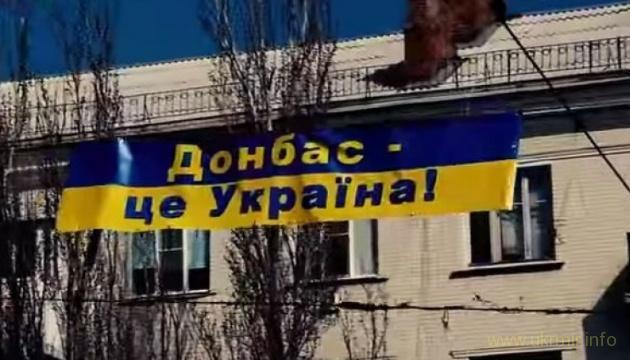Украина начинает и выигрывает