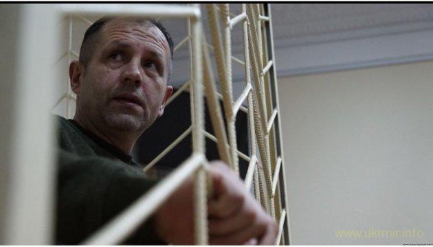 ЕС не признает приговор Балуху и требует освобождения всех пленников Кремля на Крыме
