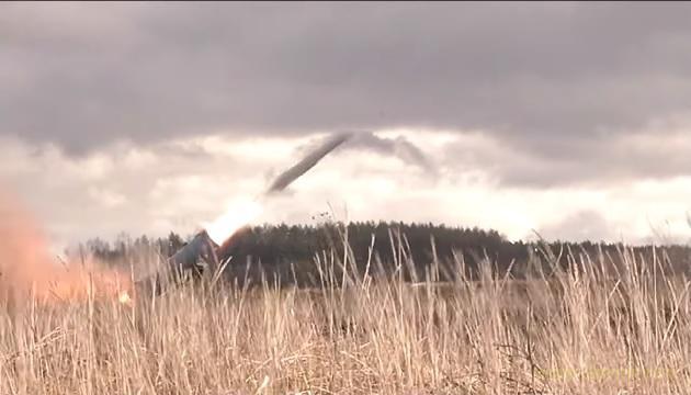 Відео першого випробування української крилатої ракети