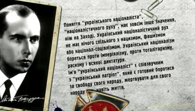 Степан Бандера. Ціна Свободи