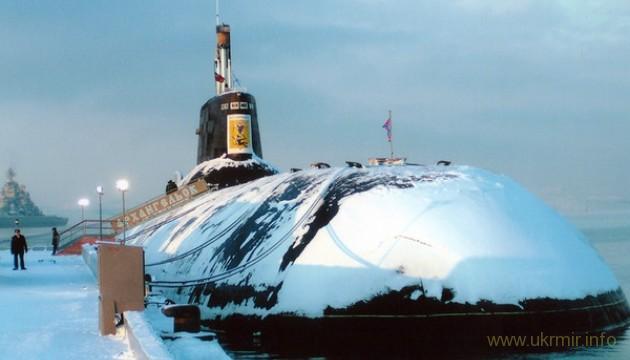 РФ вынуждена утилизировать две самые большие в мире подлодки