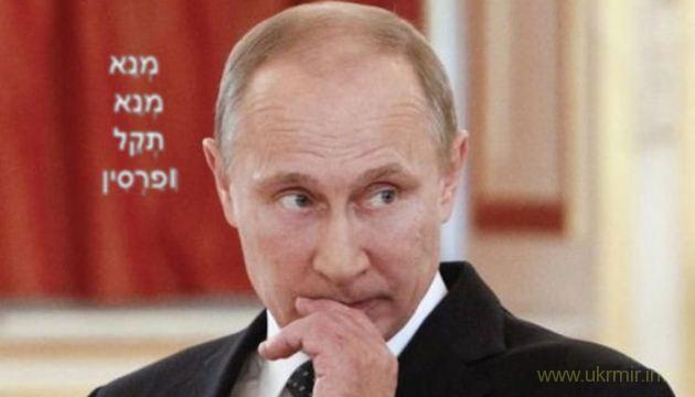 Экс-премьер предрек мощный и скорый удар по России