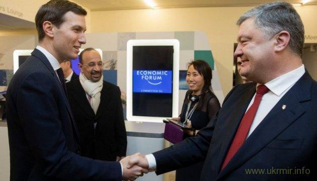 Порошенко пригласил самого влиятельного еврея мира - зятя Трампа в Украину