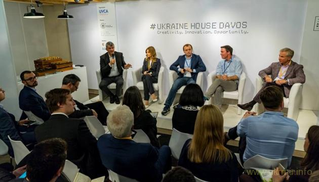 Итоги конференции Давоса: Украина — одна из лучших стран для агробизнеса в Европе