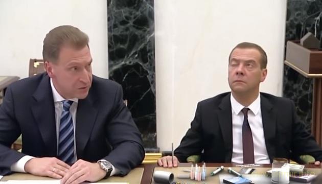 Медведева развезло на рабочем совещании