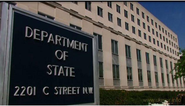 США осудили соглашение России с сепаратистами Южной Осетии