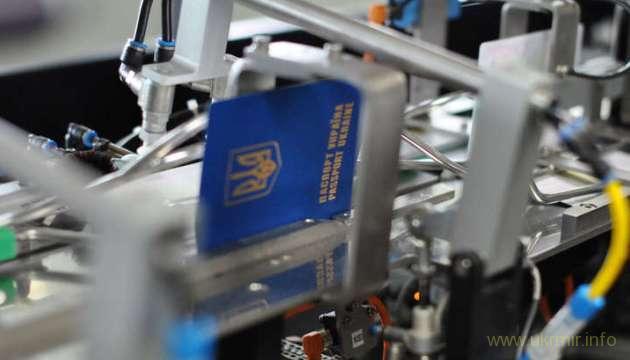 В 2017 г. украинцы получили 4 млн. загранпаспортов