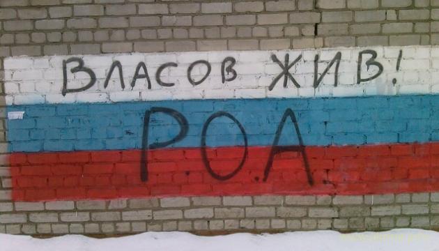 Путин отменил Российскую Федерацию