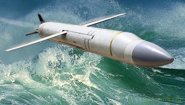 США разрабатывают крылатую ракету в ответ на нарушение РФ договора по РСМД