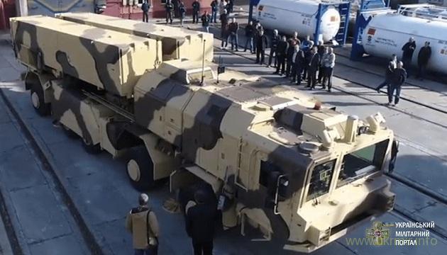 Испытания украинского ракетного комплекса «Гром-2»