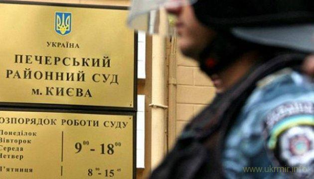 Суд требует привлечь к ответственности адвокатов Януковича