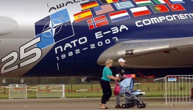 У НАТО появился гимн