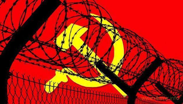В Украине хотят признать период СССР оккупацией