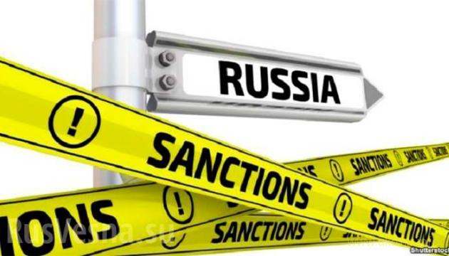 России готовят удары по четырем направлениям