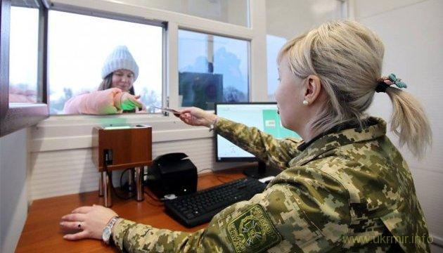 Прут, как саранча: биометрику прошли уже 15,5 тыс. россиян