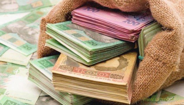 З 1 січня збільшено розмір мінімальної заробітної плати