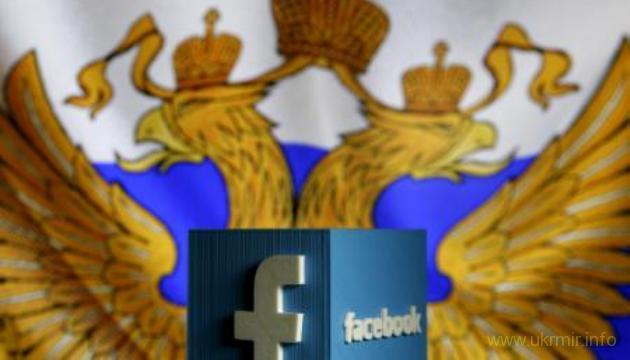 Facebook проведут детальную проверку на РФ