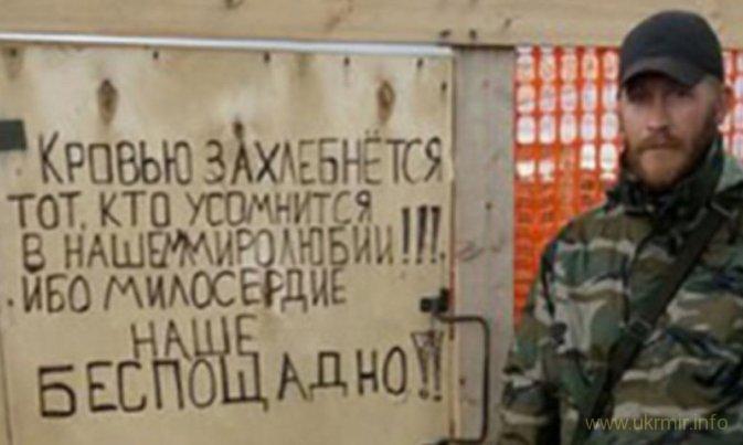 Военный преступник озвучил новое число утилизации русских - 640 жмуров