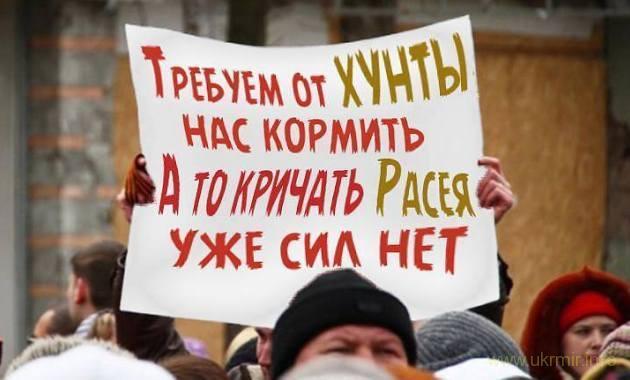 ЕСПЧ отказал в иске марионеток Медведчука против Украины