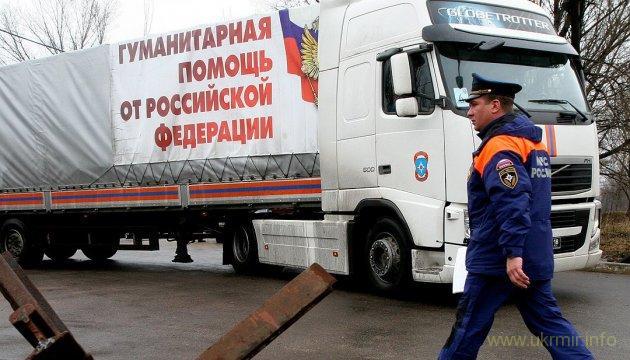 Россия подвезла на оккупированный Донбасс товары военного назначения