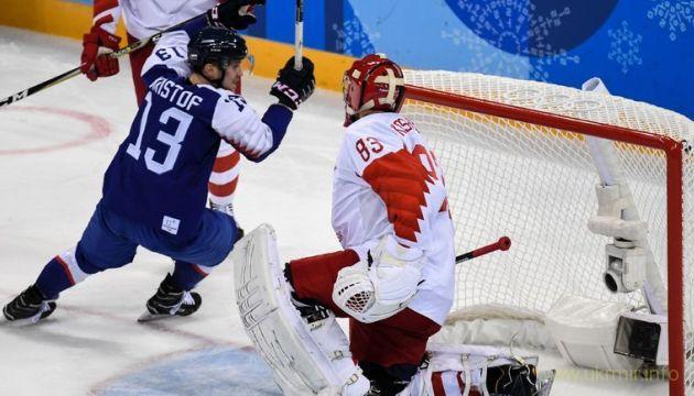 Олимпиада, хоккей: Словакия – ОАР – 3:2. Без мельдония никак