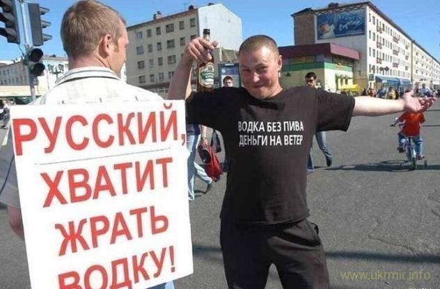 РФ обвинила Запад во вмешательстве в выборы Путина