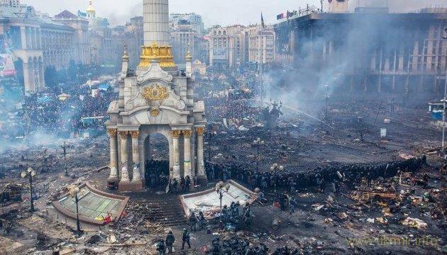 По делам Майдана уже вынесли 43 обвинительных приговора