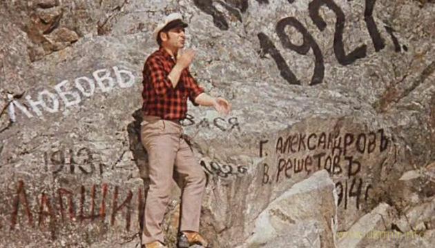 Где русский на стене расписался, там россия