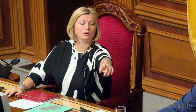 Украина заявит протест в ПАСЕ, НАТО и ОБСЕ о незаконности «выборов Путина» на Крыме