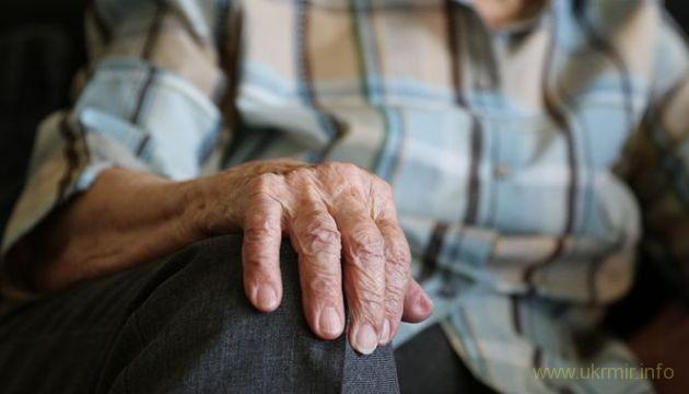 Пенсионерка вспомнила, что ее муж ушел из дома 42 года назад