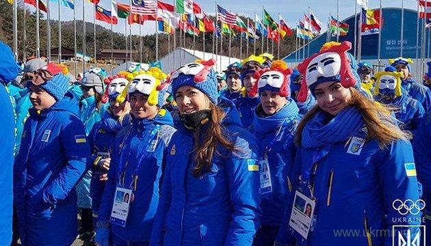 В Олимпийской деревне Пхёнчхана торжественно поднят государственный флаг Украины