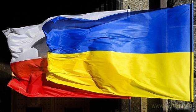 Касательно польского закона об Институте национальной памяти
