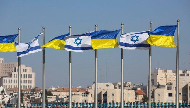 Биопомойка угрожает Израилю в случае признания Голодомора геноцидом
