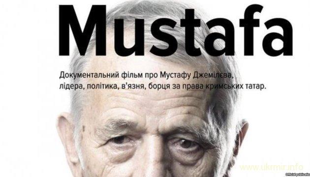 «Мустафа»: В Брюсселе фильм про Джемилева показал борьбу с оккупационным режимом РФ