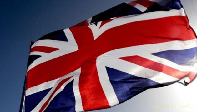 Британия заставит российских олигархов отчитываться о своих доходах