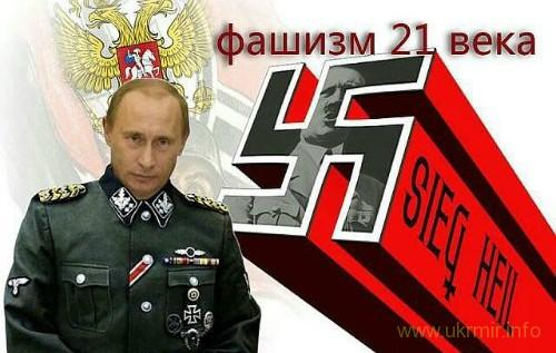 Каспаров констатирует завершение формирования фашизма на рашке