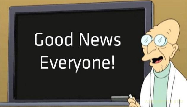 Позитивные новости дня