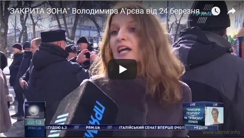Герой России Надежда Савченко