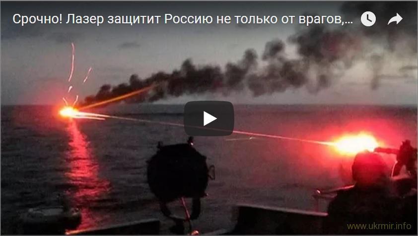 Сантехнические Лазерно-канализационные войска России :)