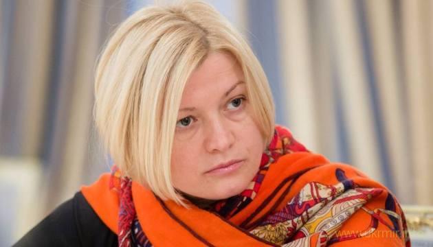 Вопрос заложников серьезно осложняется из-за Савченко