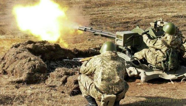 Старт новой операции на Донбассе и конец АТО: Наев назначен командующим объединенных сил