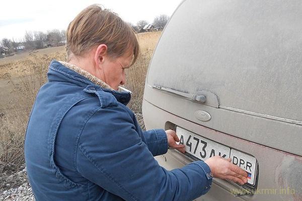 «ЛНР» превращается в клондайк угнанных автомобилей