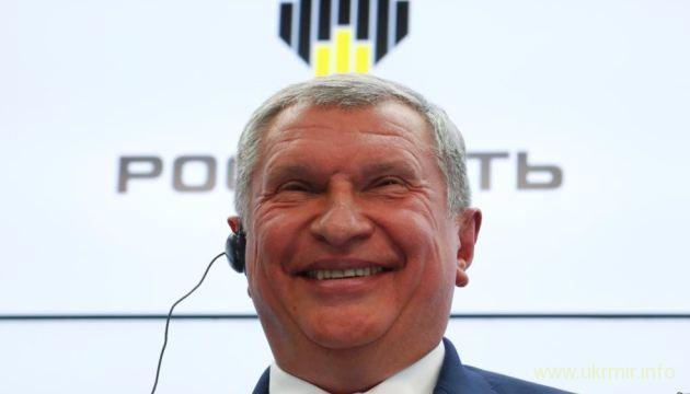 «Роснефть» задолжала 4 триллиона рублей