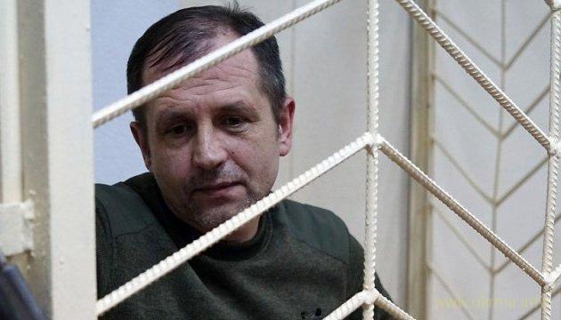 Крымский активист Балух объявил бессрочную голодовку