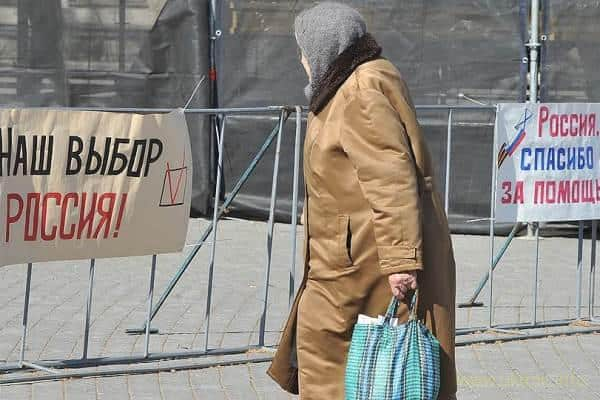 Крымчане: «Куда мы попали?»