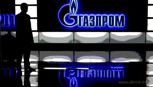 Минюст Украины начал опись и арест активов «Газпрома» в Украине