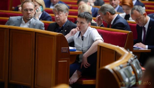 В Раде началось заседание по делу Савченко